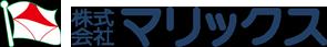 電子海図表示装置や舶用関連シミュレータをはじめとする、船舶運行管理機器の販売の株式会社マリックス